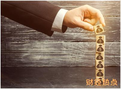 上海银行柯南独照信用卡挂失费是多少? 财经问答 第2张