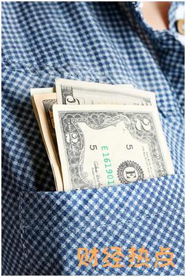 招商QQ会员联名信用卡积分有效期是多久? 财经问答 第2张