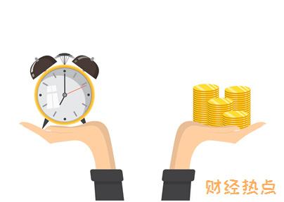 平安信用卡网银办理代扣业务的入口在哪里? 财经问答 第3张