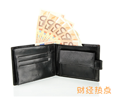 信用卡数量会影响车贷吗? 财经问答 第3张