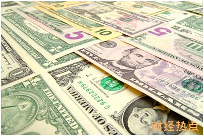 交通银行租租车信用卡年费是多少? 财经问答 第3张