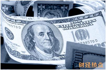 工行六星级客户信用卡额度很低是怎么回事? 财经问答 第3张