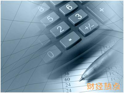 如果不慎将中国光大银行信用卡遗失了该怎么办? 财经问答 第2张
