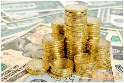 中银稳富理财计划理财份额面值是多少? 财经问答 第1张