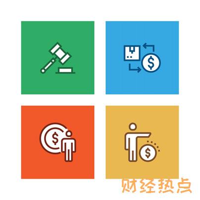 如果银行卡丢失或注销,联系小树时代客服前需要准备哪些材料? 财经问答 第3张