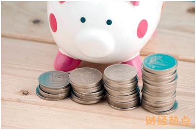 我的信用卡逾期了会影响我在银行贷款吗? 财经问答 第2张