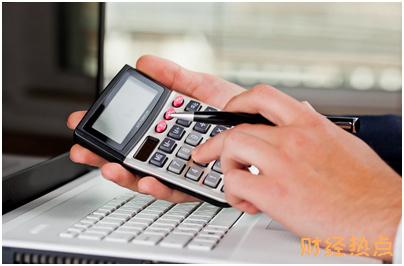 建行信用卡审批40天了还没通过怎么办? 财经问答 第1张