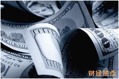 美国运通黑金卡国内能用吗? 财经问答 第1张