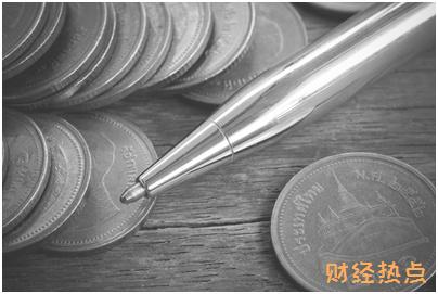 广发南航明珠金卡免息期是多久? 财经问答 第1张