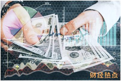 平安携程商旅卡溢缴费是多少? 财经问答 第3张