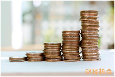 平安育英年金保险豁免保险费有什么说明吗? 财经问答 第1张
