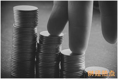 平安智能星教育金保险计划的缴费方式是什么? 财经问答 第1张
