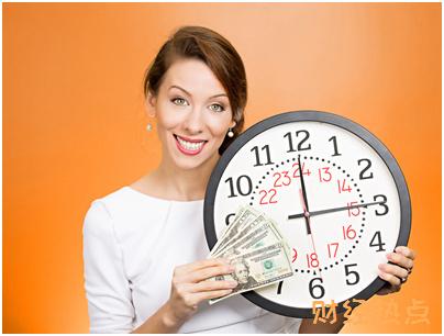 交行白麒麟年费多少?怎么免年费? 财经问答 第2张