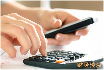 农行吉祥航空联名IC信用卡溢缴费是多少? 财经问答 第2张