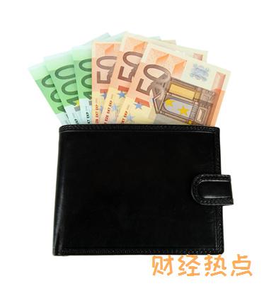 民生百度外卖联名信用卡的免息期有多久? 财经问答 第2张