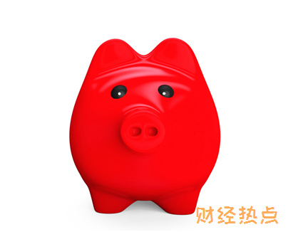 交通银行华润苏果信用卡积分如何查询? 财经问答 第3张