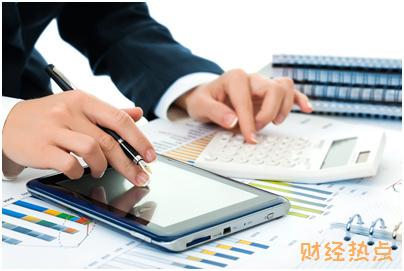 民生银行信用卡的额度怎么确定的? 财经问答 第2张