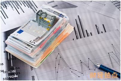 上海银行柯南独照信用卡还款金额是多少? 财经问答 第1张