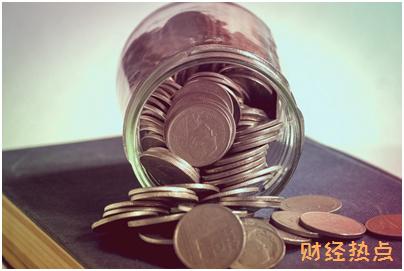 平安盈无忧两全保险的保险期限是多久? 财经问答 第2张
