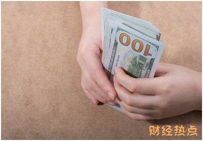 上海银行标准卡失卡保障时间是多久? 财经问答 第2张