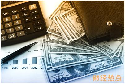 光大梦幻西游信用卡分期费率是多少? 财经问答 第2张