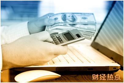平安银行信用卡的开通、密码设置或是注销,是否可让其他人代办? 财经问答 第2张