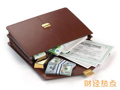 信用卡副卡可以绑定支付宝吗? 财经问答 第1张