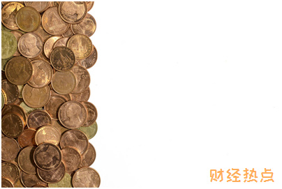 广发易车联名信用卡违约金是多少? 财经问答 第1张
