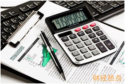 小树理财提现是否需要支付手续费? 财经问答 第1张