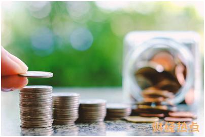 信用卡冻结后还最低额度后还能开卡吗? 财经问答 第1张