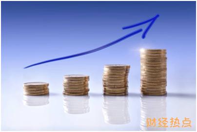 中信天安保险信用卡超限费是多少? 财经问答 第1张