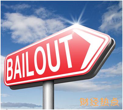 米米贷借款期限有哪些选择? 财经问答 第3张