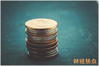 农行金穗QQ联名IC卡的补卡费是多少钱? 财经问答 第2张