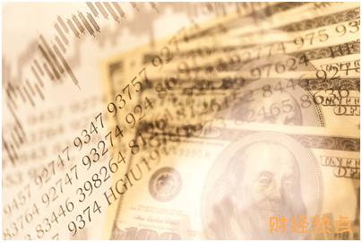 招行信用卡商场分期付款的手续费怎么收取? 财经问答 第3张