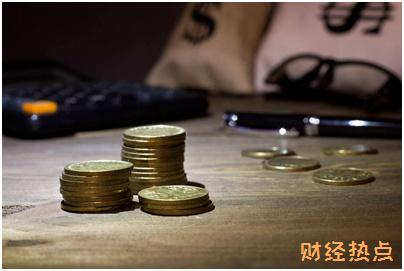 平安备用金20000利息多少? 财经问答 第2张
