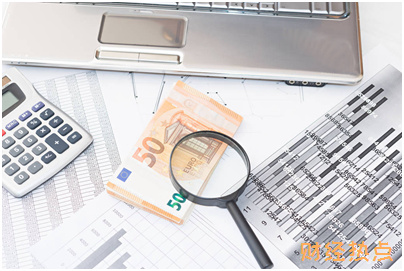 任性付最高贷款额度是多少? 财经问答 第1张