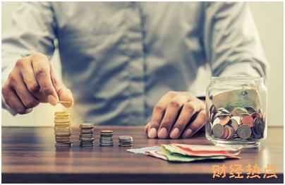 信用卡刷卡出现交易冲正怎么办? 财经问答 第3张