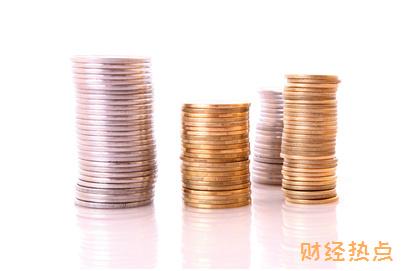 极速借最多能借多少钱? 财经问答 第2张