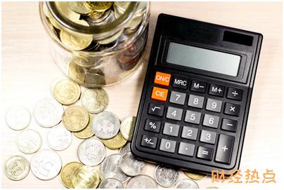 花呗和信用卡哪个划算? 财经问答 第1张