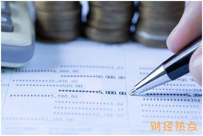 信用卡被盗刷持卡人应该怎样处理? 财经问答 第2张