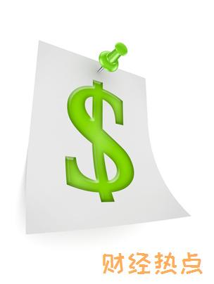 中信颜卡DIY-浪卡最低还款比例是多少? 财经问答 第2张
