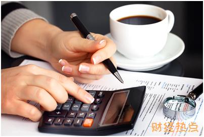 信用卡逾期3个月被上门催收怎么办? 财经问答 第2张