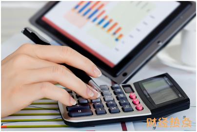 花呗和信用卡一样吗?有什么区别? 财经问答 第3张