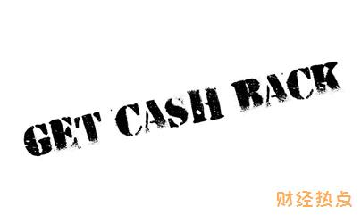 交通银行好享贷有额度不能签约怎么办? 财经问答 第3张