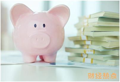 北京银行信用卡i分期有哪些申请条件? 财经问答 第3张