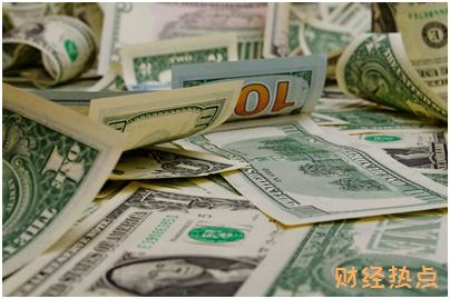 中信银行信用卡国际卡组织渠道取现规则有哪些? 财经问答 第1张
