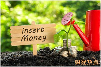 杭州银行信用卡账单分期的申请方式有哪些呢? 财经问答 第2张