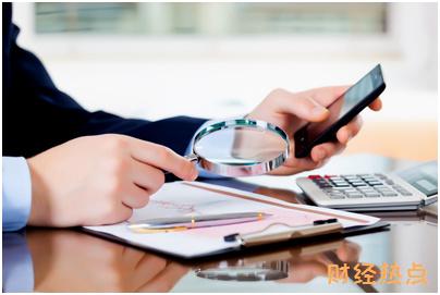 建设银行信用卡还款何时到账呢? 财经问答 第1张