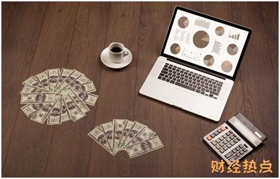 招商滴滴联名信用卡免息期是多久? 财经问答 第3张