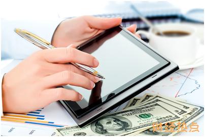 办理平安信用卡公共事业费代扣业务的途径有哪些? 财经问答 第1张